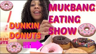 Mukbang Eating Show Dunkin Donuts Half Dozen With Maple Pecan Iced Coffee (126)