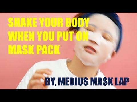 [The MEDIUS] Маска для лица без пропитки СИЛИКОНОВАЯ 3D SILICONE MASK COVER