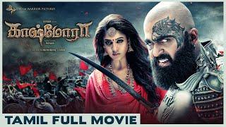 Kaashmora - Full Movie (English Subtitles)   Karthi, Nayanthara, SriDivya   Santhosh Narayanan,Gokul