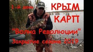 Рыбалка на карпа в крыму карта