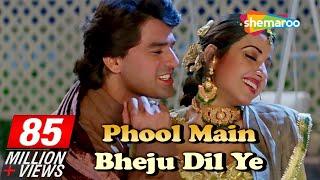Phool Mai Bheju | Salma Pe Dil Aaga Ya | Ayub   - YouTube