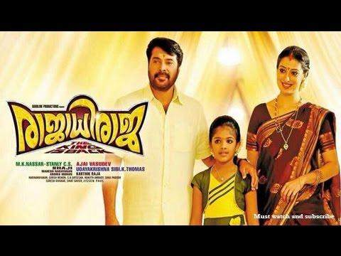 Download Rajadhi Raja Full Movie HD Mp4 3GP Video and MP3