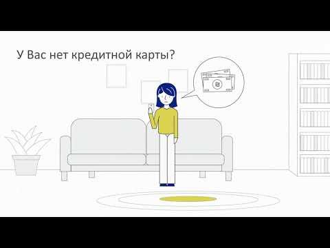 О myGMT- услуга перевода денежных средств за границу