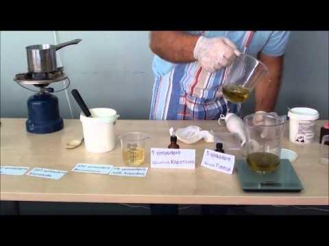 Σαπούνι με την ψυχρή μέθοδο - Βασική Συνταγή | Μάθε πως να φτιάξεις πολύ εύκολα παραδοσιακό σαπούνι με ελαιόλαδο! Είναι τόσο απλό!