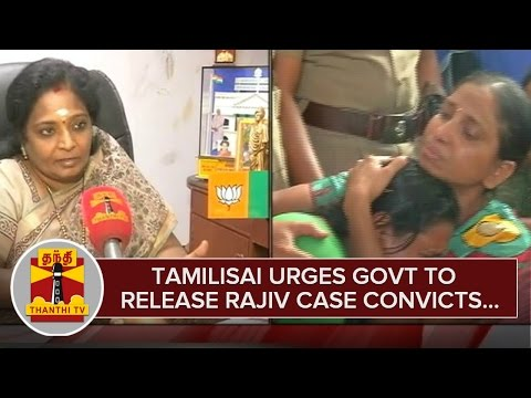Tamilisai-Soundararajan-urges-Govt-to-Release-Rajiv-Case-Convicts-24-02-2016