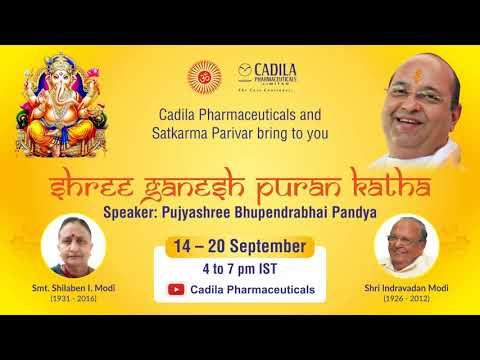 Ganesh Puran Katha