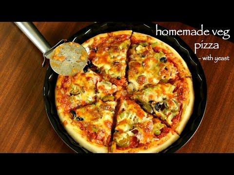 veg pizza recipe | veggie pizza recipe | vegetable pizza recipe