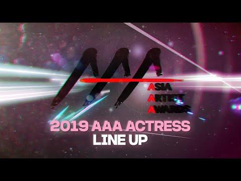 ★2019 Asia Artist Awards (2019 AAA) Actress Line up★