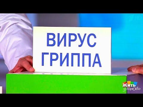 Отказ от прививки от гепатита взрослым образец