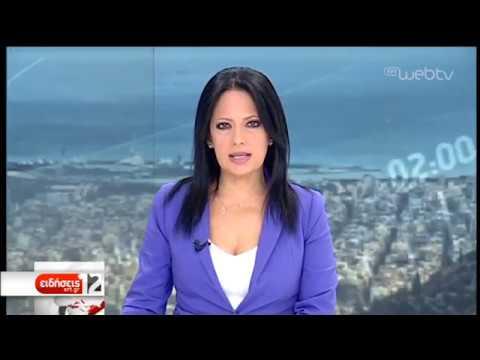 Αναγκαστική προσγείωση μονοκινητήριου αεροσκάφους στα Γρεβενά χωρίς θύματα | 18/07/2019 | ΕΡΤ