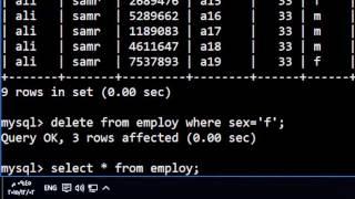 9- حذف من الجدول باستخدام الامر delete