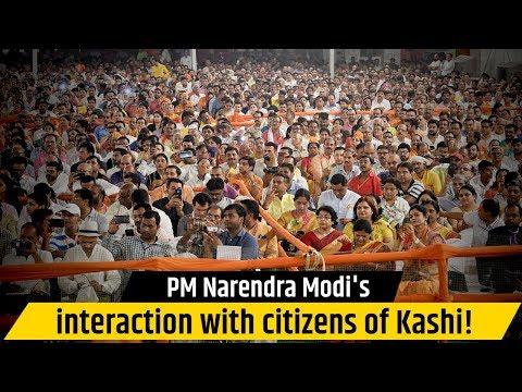 PM Modi addressing citizens of Kashi