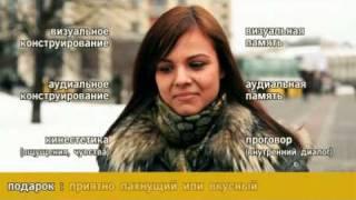 Все о психологии!!!, Психология: взгляд