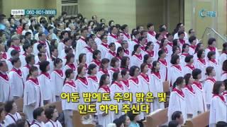 명성교회 김삼환 목사 설교 - 이렇게 좋은 일이 또 어디 있는가?