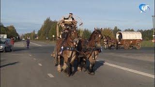Участники экспедиции «Титаны в пути» добрались до конечной точки маршрута – Великого Новгорода
