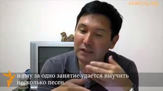Японец, поющий казахские песни на домбре