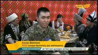 Павлодардағы 55/12 әскери бөлім ерекше шара өткізді