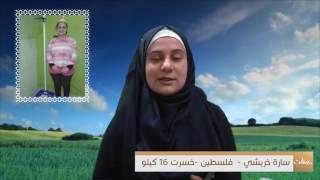 قصة نجاح ساري خريشي و مع دوسات