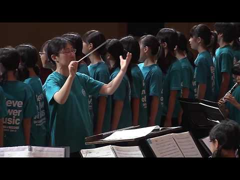 Sakaine Junior High School