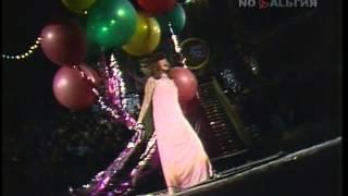 Алла Пугачёва - Старинные часы (1982)