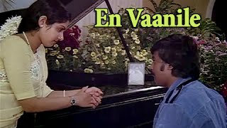 En Vaanilae - Rajninikanth, Sridevi - Ilaiyaraja Hits - Johnny - Tamil Romantic Song