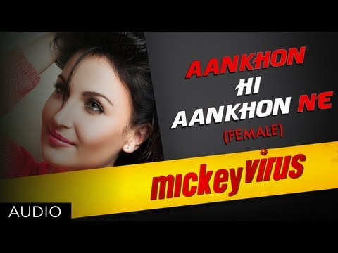 Aankhon Hi Aankhon Ne (Female Version)