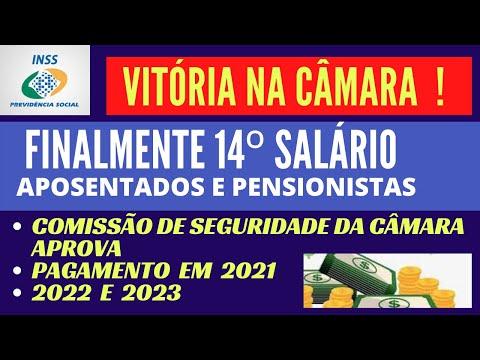 APROVADO DCIMO QUARTO SALRIO NA CMARA 2021