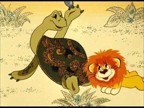 """""""Как Львенок и Черепаха песню пели"""" - Я на солнышке лежу"""