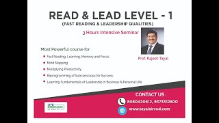 Read and Lead Seminar on Fast Reading by Prof. Rajesh Tayal