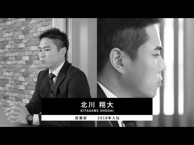 【社員インタビュー】北川翔大(青電社)