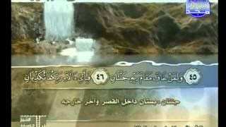 HD الجزء 27 الربعين 5 و 6  : الشيخ  معاذ بن سامي الدلال