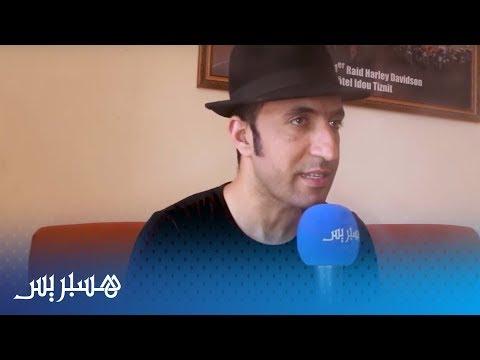 العرب اليوم - شاهد:عصام كمال يؤكّد أن عدد المهرجانات في المغرب قليل جدًا