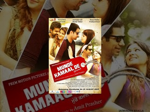 Munde Kamaal De ● New Full Punjabi Movie | Latest Punjabi Movies 2016 | Hit Punjabi Films Mp3