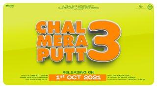 Chal Mera Putt 3 Trailer