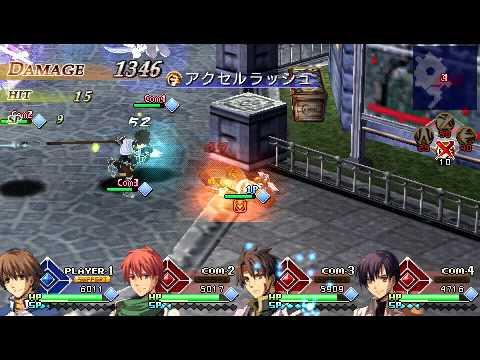 Ys Vs. Sora no Kiseki Alternative Saga PSP