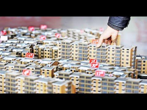 Банк выдающий кредит под залог недвижимости