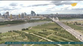Астана 20 жылда экономикалық өсімнің үлгісіне айналды