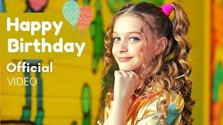 Efi Gjika Happy Birthday Official Video Hd