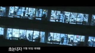 韓国映画『超能力者』ミュージックビデオ