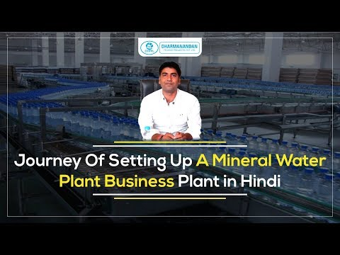 Mineral Water Plant ISI Consulting Services
