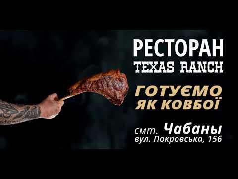 Фото Создание ролика на видеоборд для ресторана