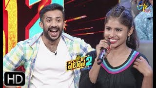 Patas 2 | Punch Pataaka | 4th March 2019 | ETV Plus