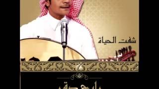 تحميل اغاني Rabeh Saqer...Ma Howa Enti Ele   رابح صقر...ماهو انت اللي MP3