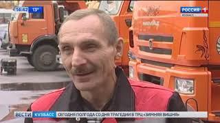 В Новокузнецке прошёл смотр техники аварийно-восстановительных бригад