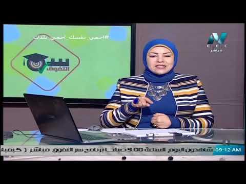 اسئلة الجغرافيا أولى ثانوي ترم 2 || يفضل سكان محافظة قنا المتأثرين بعامل المسافة الى .....؟