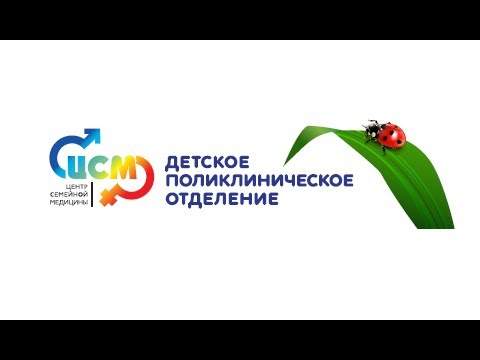 Квота на лечение гепатита в московской области