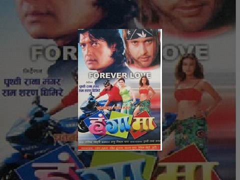 Hungama | Nepali Movie