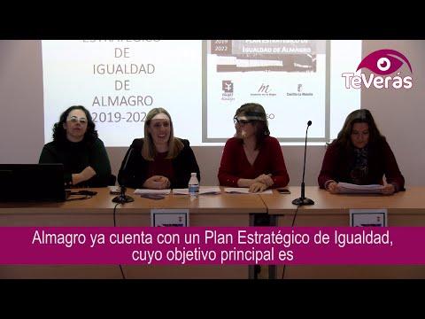 Almagro presenta su Plan Estratégico de Igualdad
