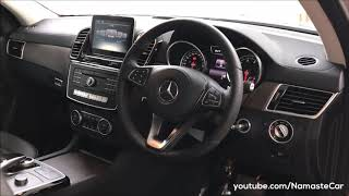 Mercedes Benz GLS Class 400 4MATIC 2017   Real life review