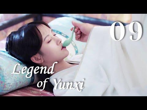Legend of Yun Xi 09(Ju Jingyi,Zhang Zhehan,Mi Re)